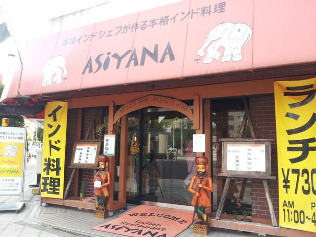asiyana-restaurant