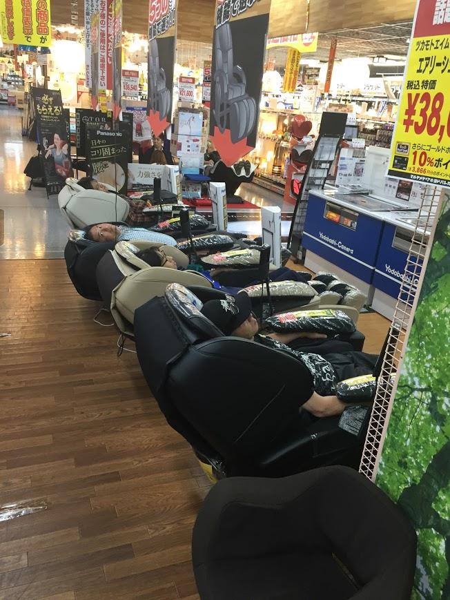 massage chair tokyu hands